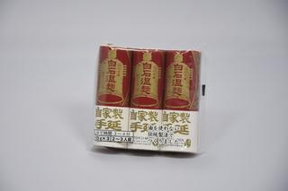 20190124手延温麺.JPG
