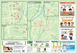 guide1_2.jpg