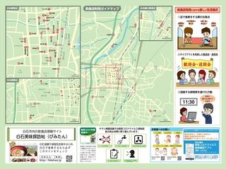 guide2_2.jpg